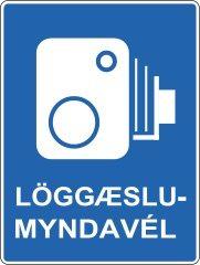 Kameraüberwachter Straßenabschnitt